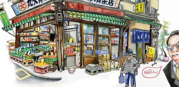 TokyoSanpoPanoramique